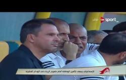ستاد مصر - الإسماعيلى يسعى لتأمين الوصافة أمام طموح الرجاء فى الوداع المشرف