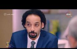 بيومى أفندى - الحلقة الـ 28 الموسم الثاني | أمير صلاح الدين | الحلقة كاملة