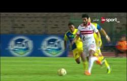 ستاد مصر - ملخص الشوط الأول من مباراة الزمالك والأسيوطي بالجولة 33 من الدوري الممتاز