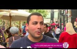 السفيرة عزيزة - تقرير من الشارع المصري .. هل توافق على إنشاء مجلس قومي للدفاع عن الرجل