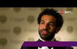ملاعب ONsport - صلاح: أردت العودة للدورى الإنجليزى لإثبات ذاتى وهدفى القادم دورى الأبطال