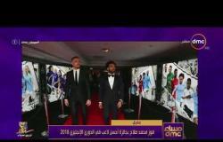 مساء dmc - عاجل ... | محمد صلاح يفوز بجائزة أحسن لاعب في الدوري الانجليزي |