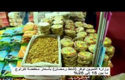 """وزارة التموين توفر """"شنط رمضان"""" بأسعار مخفضة تتراوح ما بين 15% إلى 25%"""