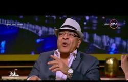 مساء dmc  - الشاعر / عنتر هلال : الرجل المصري مش وسيم وأنا بشكر الست المصرية إنها بتتجوزنا