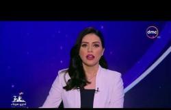 الأخبار - السيسي في ذكرى تحرير سيناء: الأطماع في سيناء لم تنته وإن تغير شكلها وطبيعتها
