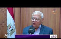 الأخبار - محافظ بورسعيد يسلم شهادات أمان المصريين لأسر الشهداء وذوي الاحتياجات الخاصة