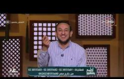 لعلهم يفقهون - الشيخ رمضان عبد المعز: كل أمر مفرح يحدث في أي دولة عربية يفرح العرب جميعًا