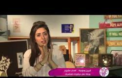 السفيرة عزيزة - شيرين ومونيكا .. أصحاب مشروع ورشة عمل ديكورات للمناسبات