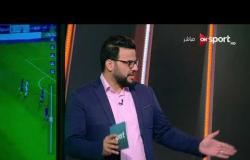 العين الثالثة - النقطة الفاصلة في مباراة الزمالك وسموحة بنهائي كأس مصر