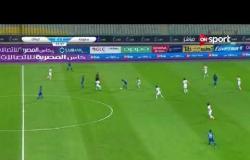 العين الثالثة - شوف ليه ناصر ماهر كان من نجوم مباراة الزمالك وسموحة