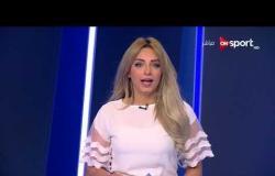 ملاعب ONsport - ملاعب أون سبورت - جولة في أخبار السوشيال ميديا .. 20 مايو 2018