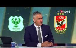 ستاد مصر - توقعات أداء وأجواء ماقبل مباراة الأهلي والمصري ضمن مؤجلات الجولة 28 من الدوري
