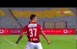 ستاد مصر - التحليل الفني ولقاءات مابعد مباراة الأهلي والمصري ضمن مؤجلات الجولة 28 من الدوري