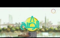 """8 الصبح - لقاء مع...الكاتب الصحفي ورئيس القسم السياسي بالأهرام """" أشرف أبو الهول """""""