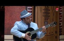 مسرح مصر - استمتع بأغنية (تملي معاك)  بصوت محمد عبدالرحمن