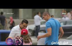 برنامج ورطة إنسانية - الموسم الثاني - الحلقة السابعة - Warta Ensaneh