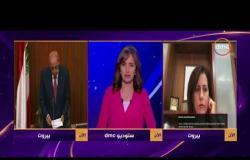 """الأخبار - كلمة """" نبيه بري """" بعد إعادة انتخابه لرئاسة مجلس النواب اللبناني"""