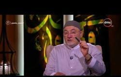 لعلهم يفقهون - مع خالد الجندي و رمضان عبد المعز- حلقة الأربعاء 23 - 5 - 2018 ( الحلقة كاملة )