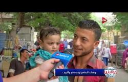 الطريق إلى روسيا - توقعات الجماهير لودية مصر والكويت