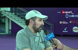 الطريق إلى روسيا - لقاء خاص مع محمد كامل رئيس شركة برزنتيشن وحديث عن مواجهة مصر والكويت