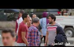 """برنامج ورطة إنسانية - الموسم الثاني - الحلقة التاسعة """" لقمة العيش """" - Warta Ensaneh"""