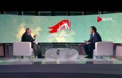 ستاد مصر - رأي ك. طه إسماعيل في رحيل حسام البدري عن الأهلي والاستغناء عن عبد الله السعيد