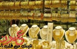 زيادة جديدة في أسعار الذهب بمصر تصل 5 جنيهات خلال تعاملات اليوم