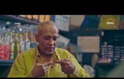 برنامج المصري - الموسم الأول - الحلقة العاشرة - El Masry
