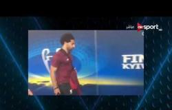 تغطية خاصة - لقطات من مغادرة محمد صلاح ملعب نهائي دوري أبطال أوروبا