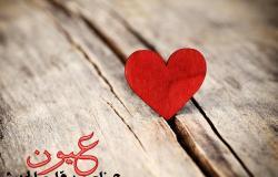 15 من أشهر علامات الحب