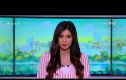 8 الصبح - آخر أخبار ( الفن - الرياضة - السياسة ) حلقة + 2018