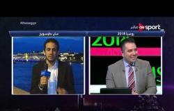 حديث عن تطبيق تقنية الفيديو في كأس العالم مع الخبير التحكيمي أحمد الشناوي