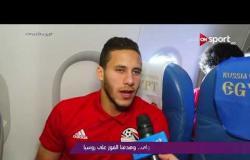 رمضان صبحي: لم نقصر أمام أوروجواي.. وهدفنا الفوز على روسيا