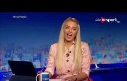 آراء الجماهير لـ بعد هزيمة المنتخبات العربية.. هل تتوقع فوز تونس على إنجلترا ؟