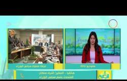 8 الصبح - محاضر جنح أمن دولة لمخالفي تعريفة الركوب ورفع سعر البوتاجاز