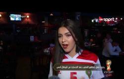 ردود أفعال جماهير المغرب بعد الخسارة من البرتغال أمس
