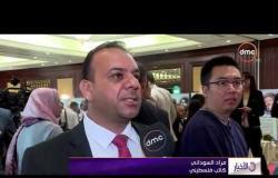 الأخبار - القاهرة تستضيف منتدى الأدب العربي الصيني لأول مرة
