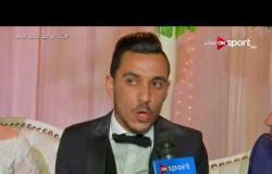 إبراهيم حسن لاعب الإسماعيلى يتحدث عن توقيعه لفريق الزمالك
