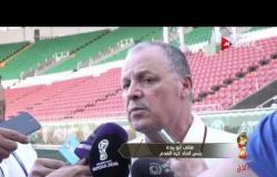 هاني أبو ريدة : لم تحدث أي تجاوزات في المعسكر وسنحدد موقف كوبر عقب المونديال