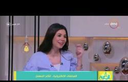 """8 الصبح - لقاء مع...مؤسسين أبلكيشن تدوير المخلفات الإلكتروني """" عصام هاشم - أحمد جمال """""""