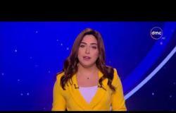 الأخبار - موجز لأهم واخر الأخبار مع هبة جلال - الخميس - 22 - 6 - 2018