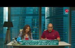 مهيب عبدالهادي: تم سرقة إنفراد MBC مصر بخبر حقيقة التجديد لهيكتور كوبر