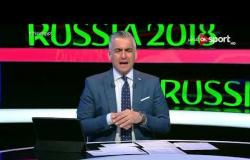 روسيا 2018 - الحلقة الكاملة.. الخميس - 21 يونيو 2018