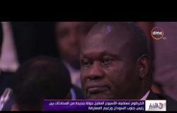 الخرطوم تستضيف الأسبوع المقبل جولة جديدة من المحادثات بين رئيس جنوب السودان وزعيم المعارضة