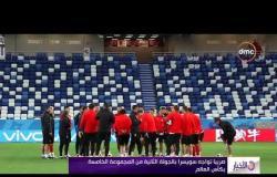 الأخبار - جميع مباريات اليوم في كأس العالم بتاريخ 22/06/2018