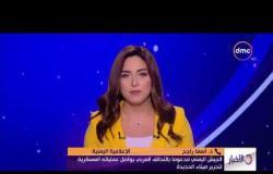 """الأخبار - مداخلة د. """" أسماء راجح """" الإعلامية اليمنية تتحدث بشأن تحرير ميناء الحديدة من الجيش اليمني"""