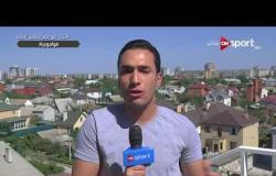 موفد ONSPORT من مدينة فولجوجراد الروسية يرصد أجواء المنتخب الوطني عقب مرانه الأخير