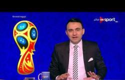 آخر أخبار المنتخب الوطني وأبرز تصريحات هاني أبوريدة