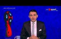 #تونس تسعى لإحياء آمالها في المونديال أما #بلجيكا