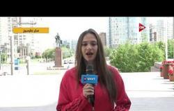 موفدة ONSPORT من مدينة سان بطرسبرج ترصد آخر استعدادت المنتخبات - السبت 23 يونيو 2018